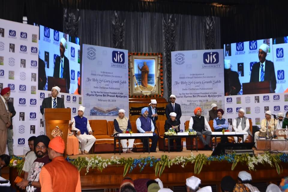 Book Release of Bengali translation of The holy Sri Guru Granth Sahib (in 5 volumes) by former President of India and Bharat Ratna Shree Pranab Mukherjee on February 8th, 2019 at the Swami Vivekananda Hall of Ramkrishna Mission Institute of Culture, Golpark, Kolkata. People from all sections of the society took part in this jampact historic event.